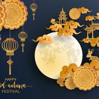 2021 Mid-Autumn Festival Holidays & HFL Offices Closed
