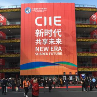 2nd CIIE - China International Import Expo in Shanghai 2019