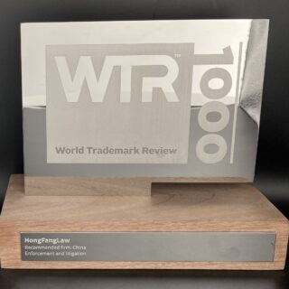 WTR1000 2021 HFL Recognition