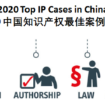 2020 Top IP Cases in China