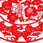 HongFangLaw Shanghai Office Relocation Notice