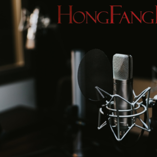 HongFangLaw Webinar - Best Practices for Licensing Agreements in China